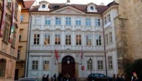 Англо-американский институт в Праге