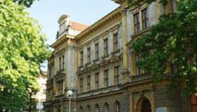 Университет  им. К. Энглиша